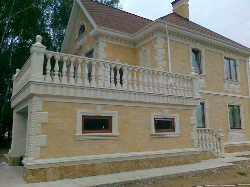 Утепление фасада частного дома материалы