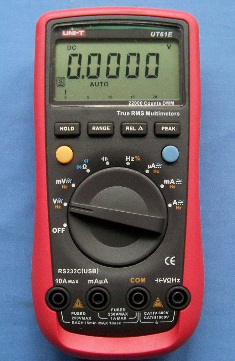 МС 8229 (3)