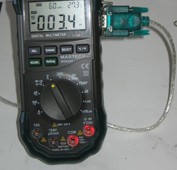МС 8229 (5)