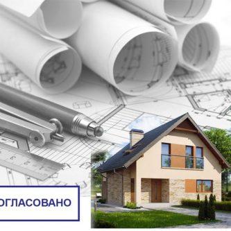 Разрешение на строительство — руководство по оформлению всех необходимых документов (84 фото)
